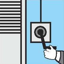 Привод гаражных ворот – редуктор