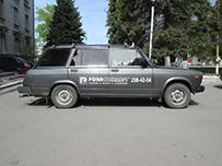 Ремонт шлагбаумов в Ростове-на-Дону