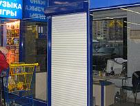 Рольставни на  окна магазина или офиса