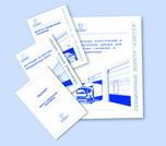 Сертификаты на всю продукцию компании «РОЛЛСТАНДАРТ»